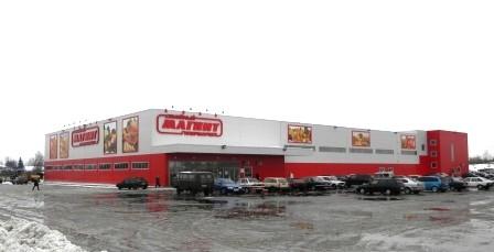СТАРОМИНСКИЙ гипермаркет магнит ростов на дону водитель погрузчика Недвижимость