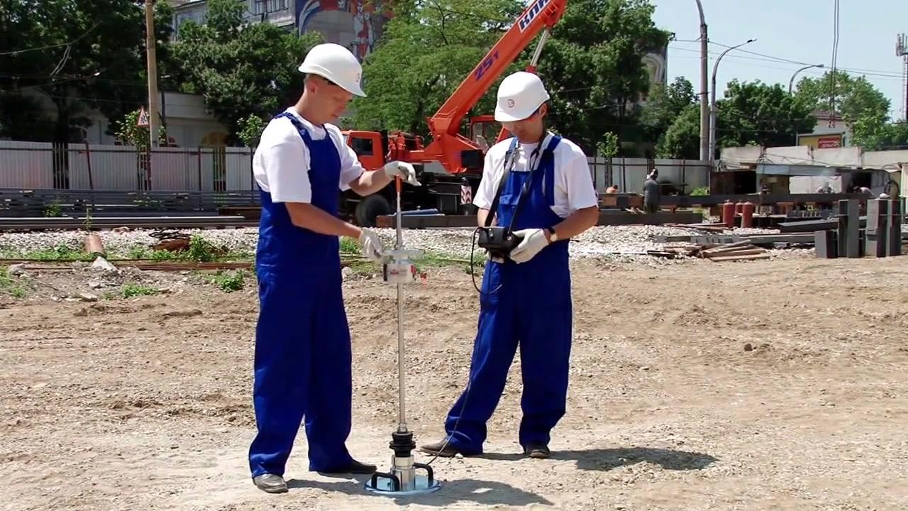 Конкурс на услуги строительного контроля
